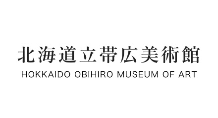 北海道立帯広美術館